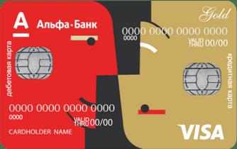 Кредитная/дебетовая карта «Близнецы» дебетовая и кредитная карта в одной