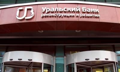 Уральский Банк -УБРиР — Открытый
