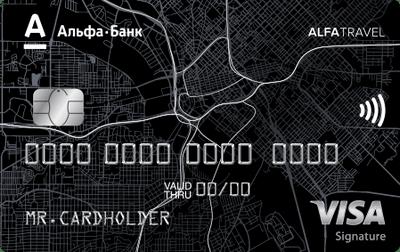 Альфа банк - кредитная карта AlfaTravel