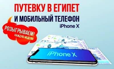 GoMoney Казахстан