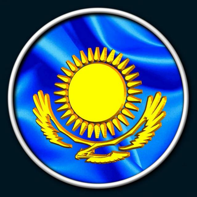 Заём в казахстане мгновенно
