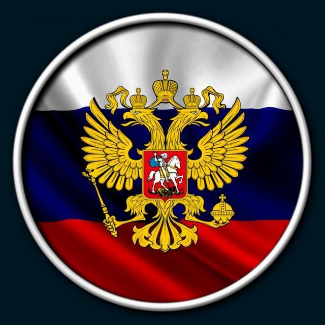 оформить заявку для России