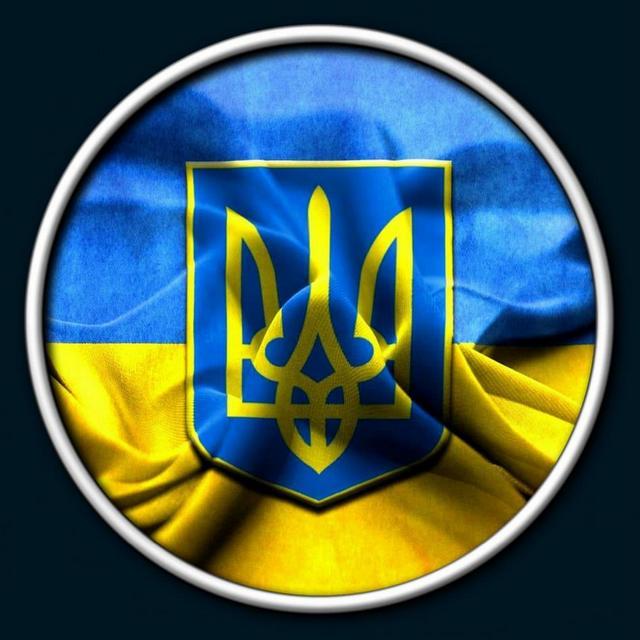 Срочный займ в Украине