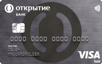 Банк Открытие 120 дней без платежей