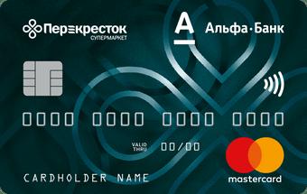 Альфа Банк — «перекрёсток»
