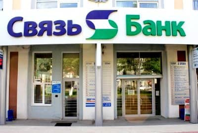 Связь банк — Заявка