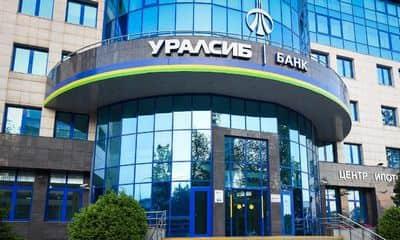 УралСиБ Рефинансирование потребительских кредитов