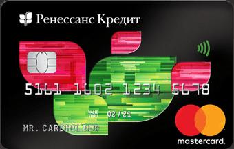 Ренессанс Кредит Кредитный лимит от 3 000 до 200 000 руб
