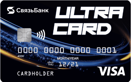 Связь банк - дебетовая карта