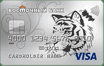 Восточный Экспресс Сумма кредита от 55 000 до 300 000 рублей