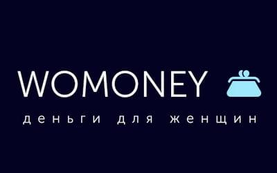 Womoney деньги для женщин
