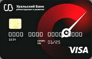 УБРиР дебетовая карта Максимум,возврат до 10% со всех покупок