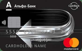 Альфа Банк Cashback