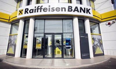 Райффайзен банк — потребительские,рефинансирование