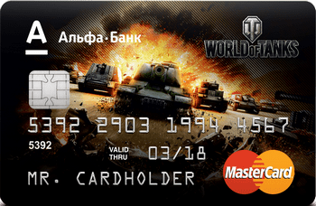 Альфа банк Word of Tanks