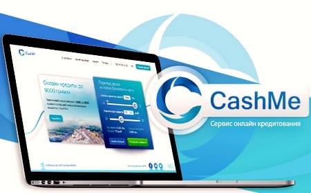 CashMe — онлайн сервис быстрой финансовой помощи жителям Украины
