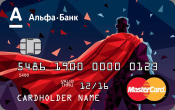 Альфа банк NEXT