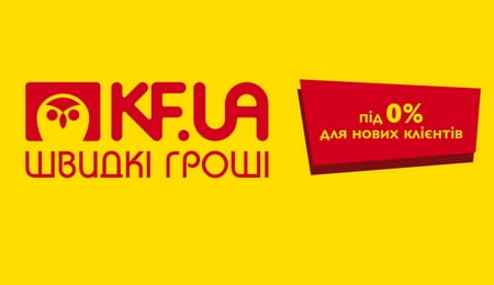 Компаньон Финанс Украина