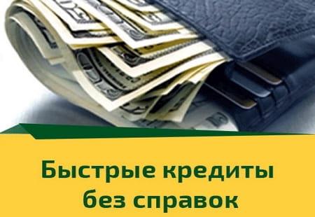 СreditKasa-Швидкі кредити готівкою на Вашу картку
