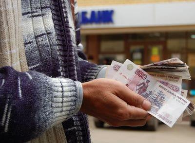 Срочный кредит в два клика на kredit-24-onlajn.ru